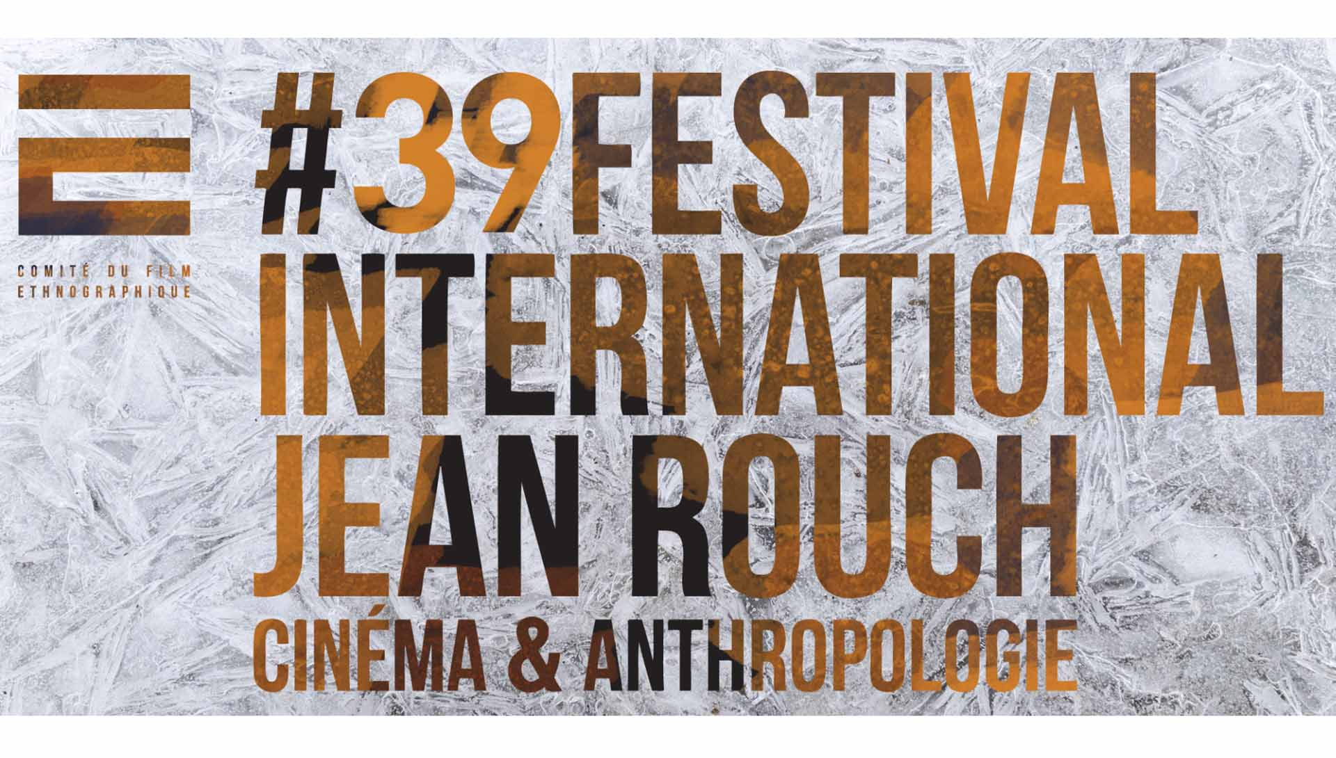 Affiche festival Jean Rouch 2020