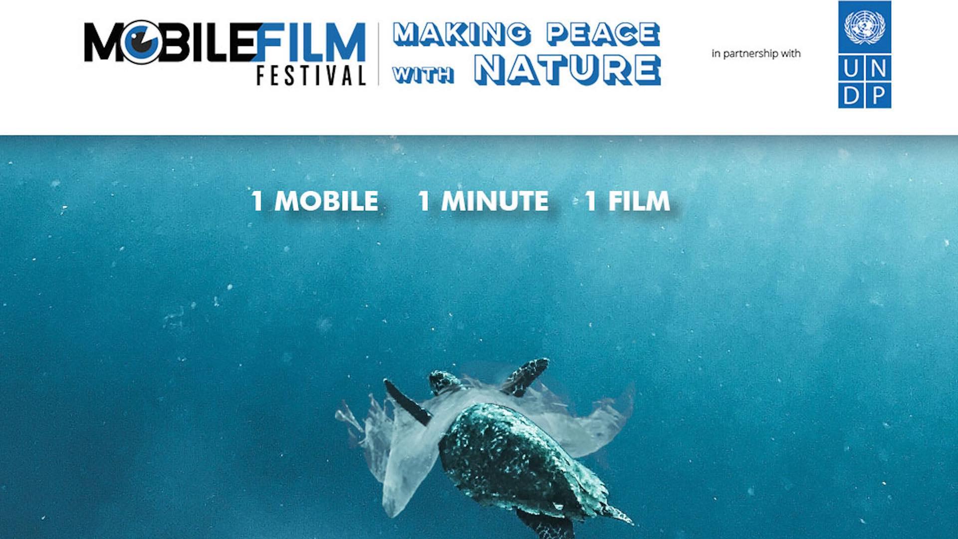 Mobile Film Festival - Copyright Mobile Film Festival