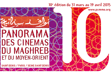 Panorama_Maghreb2015.png
