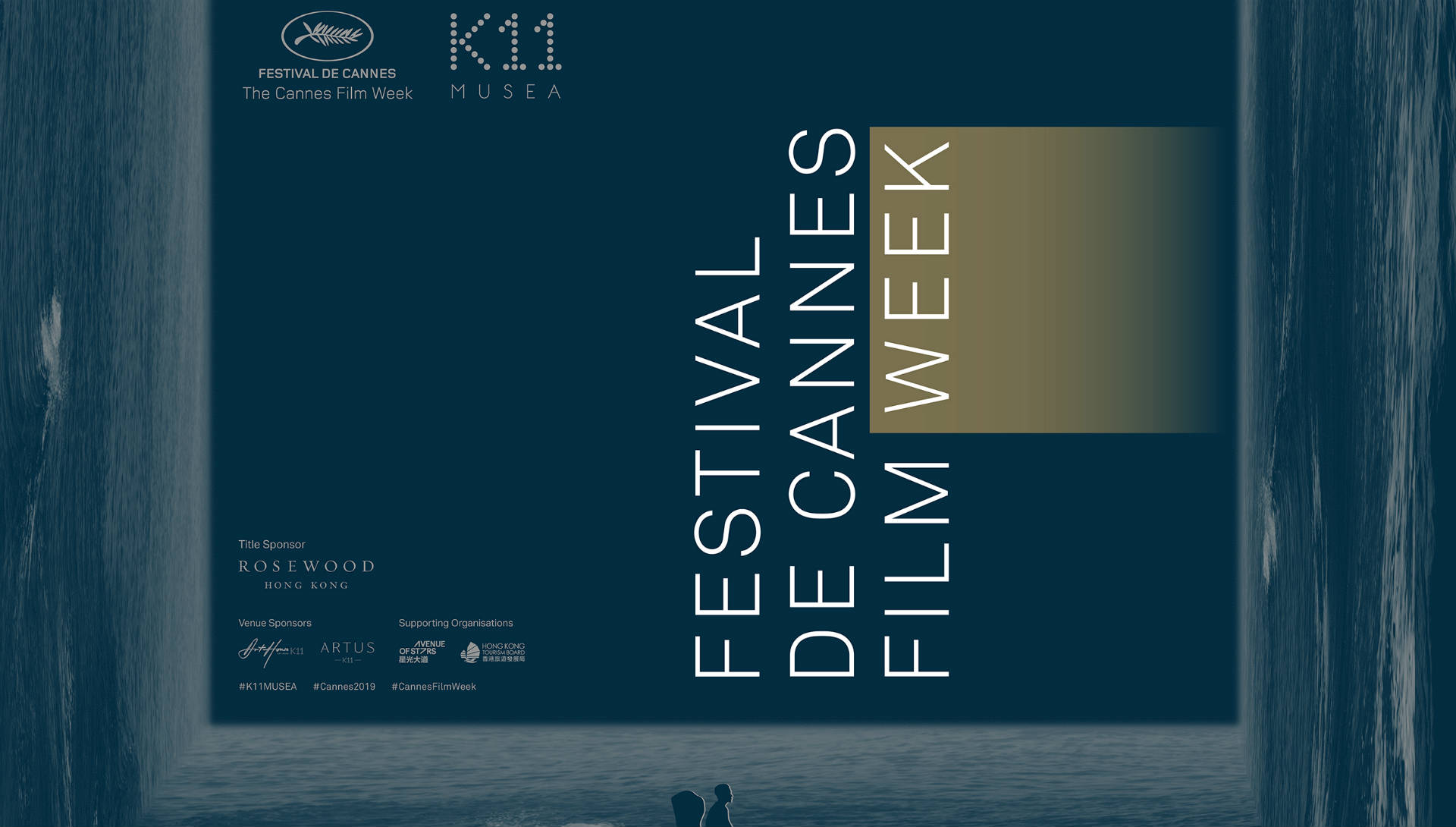 Festival de Cannes Film Week à Hong Kong