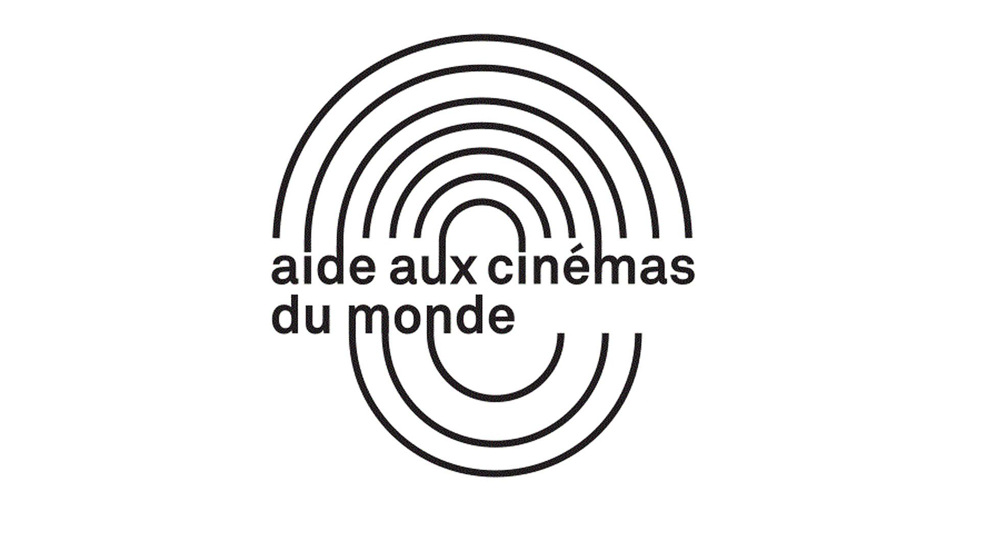 Aide Aux Cinemas Du Monde Cnc